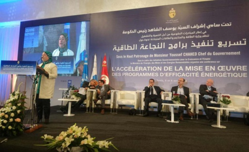 Tunisia is firmly committed to energy efficiency. Photo CDC.