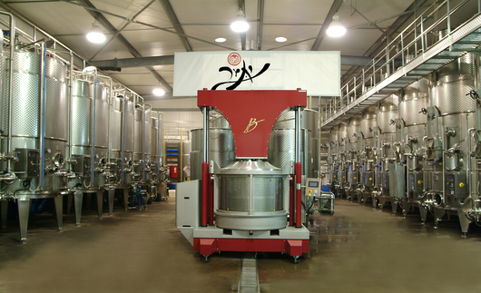 Yatir Winery (Photo DR)