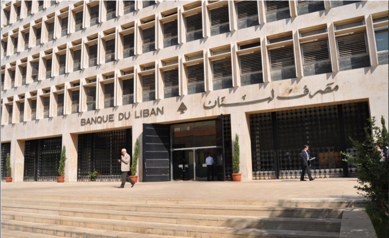 The Bank of Lebanon launches the financial assessment of the country's banks (Photo: Lina Garrana/BDL)