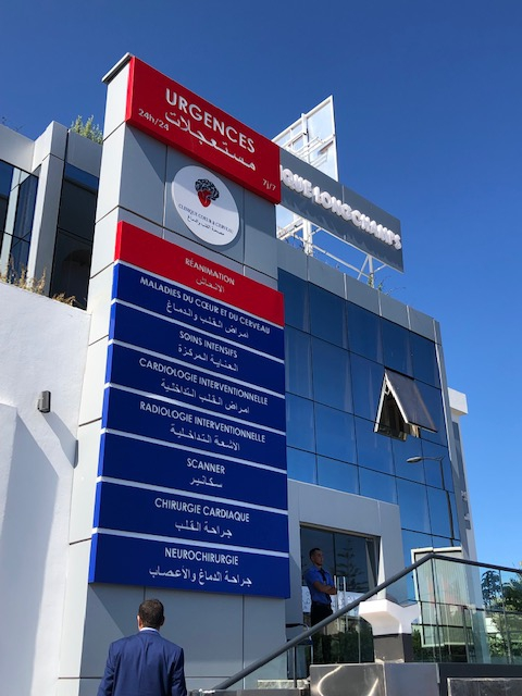 The Longchamps clinic, one of the five owned by the Akdital group (photo: Mediterrania Capital Partners)