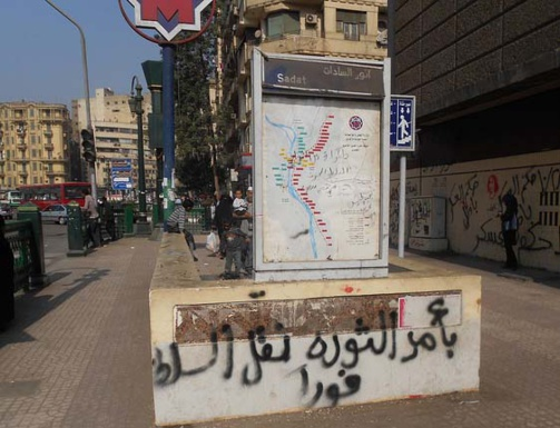 The Cairo metro is set to cover the entire urban area (photo CC-D. Bocquet)