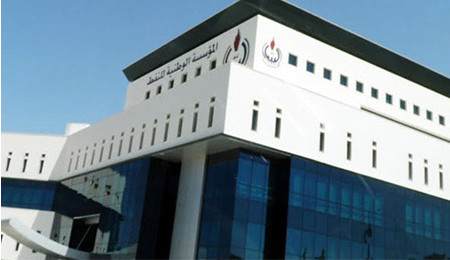 The NOC reigns over the oil sector (photo: NOC)