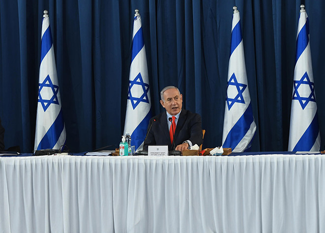 Benyamin Netanyahu forced to throw in the towel (photo: Israeli government)