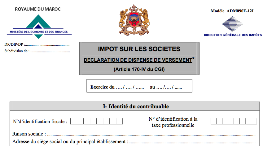 Paperwork, often an obstacle to SME development (document Ministry of Economy of Morocco)