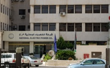 EIB supports energy efficiency in Jordanian municipalities